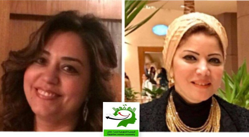 عمومية نساء مصر