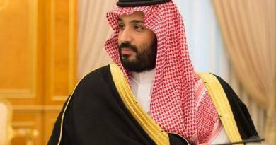 """وثيقة سعودية تكشف """"تغييرات كبرى"""" في المملكة"""