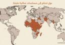 العالم يزداد جوعا