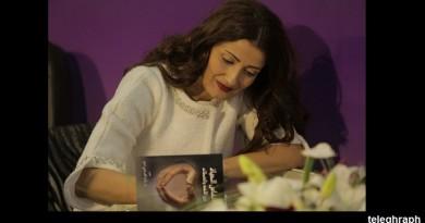 رانيا كفروني فرح