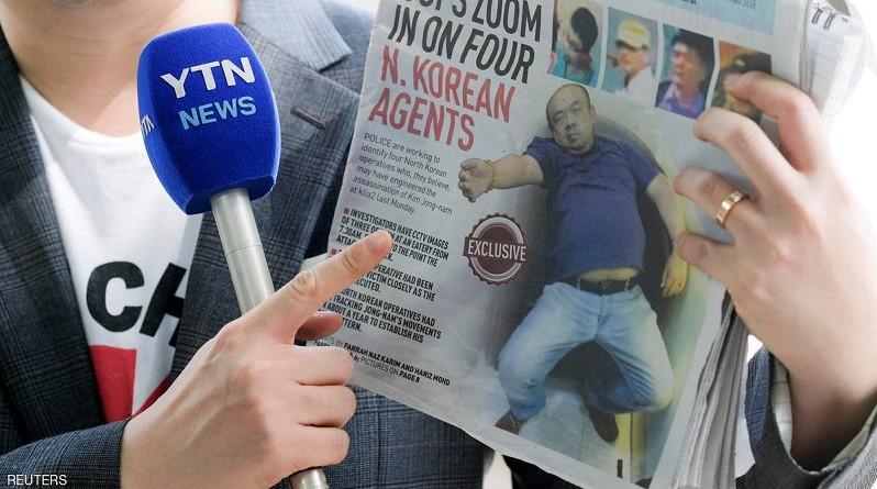 """دليل حاسم ضد """"قاتلتي"""" كيم جونغ نام"""