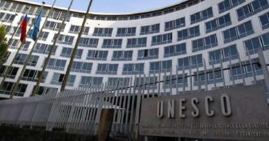 الولايات المتحدة تنسحب من اليونسكو