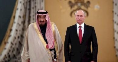 الملك سلمان: المجتمع الدولي مطالب بتكثيف جهوده لمحاربة الإرهاب