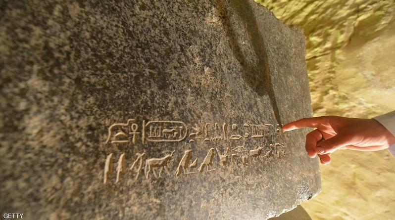 """اكتشاف أثري """"ملكي"""" في مصر"""