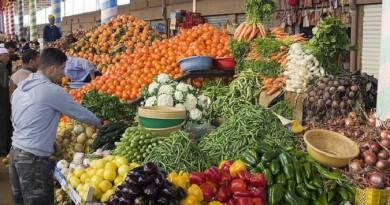 التضخم السنوي بالمغرب يرتفع إلى 0.4% في سبتمبر