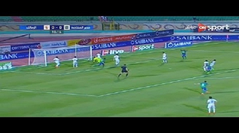 اهداف مباراة الزمالك ومصر المقاصة