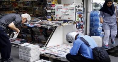 التلغراف وأبرز افتتاحيات ومقالات الصحف العربية