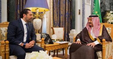 كواليس الاستقالة.. الكشف عن التهديدات التي تلقاها الحريري في السعودية