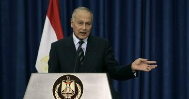 أبو الغيط: اغتيال صالح ينذر بانفجار الأوضاع الأمنية في اليمن