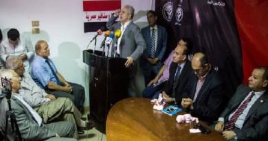"""تحالف الحركة المدنية الديموقراطية """"حركة معارضة في مصر"""""""