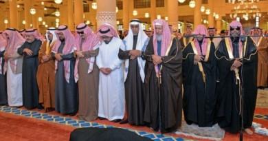 المركز الثقافى الكندى ينعى وفاة الاميرة العنود بنت متعب بن عبد العزيز ال سعود