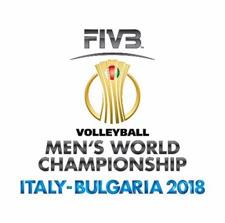بطولة العالم للكرة الطائرة 2018