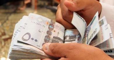 """السعودية تودع ملياري ريال في """"حساب المواطن"""""""