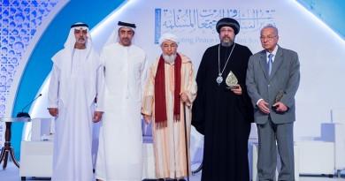عبدالله بن زايد يكرم الفائزين بجائزة الحسن ابن علي للسلم الدولية