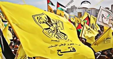 العربية الفلسطينية تبارك حركة فتح بانطلاقتها 53
