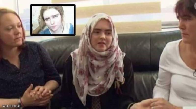 الخبز الرومانسي.. عروس داعش الألمانية تروي قصتها من البداية
