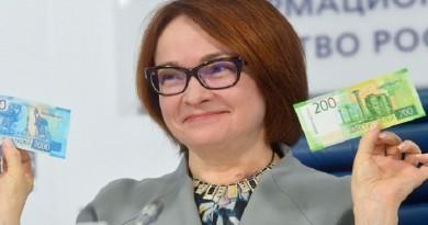 رئيسة البنك المركزي الروسي تغني للروبل