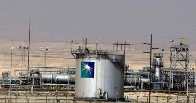ارتفاع أسعار منتجات الطاقة بالسعودية