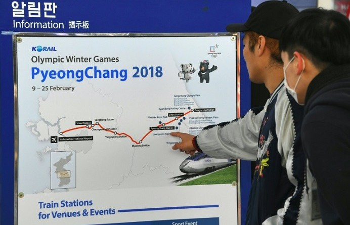 كوريا الشمالية ستشارك في دورة الألعاب الأولمبية