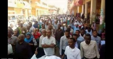 "قمع ""مظاهرات الخبز"" بالهراوات والغاز فى السودان"