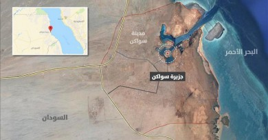 """وصول 30 متخصصا تركيا في الآثار لإعادة تأهيل """"سواكن"""" السودانية"""