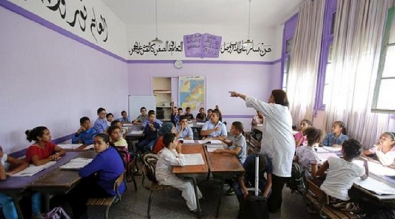 """إلغاء """"مجانية التعليم"""" فى المغرب يُشْعل معارضة برلمانيين في الأغلبية الحكومية"""