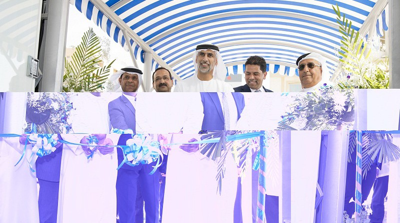 Emirates Healthcare Launches New Al Reef Medical Center