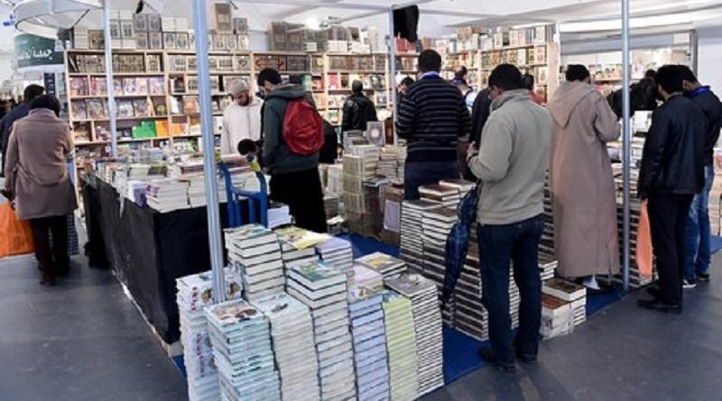 أسماء عربية وأجنبية لامعة تضيء أروقة معرض الكتاب بالبيضاء