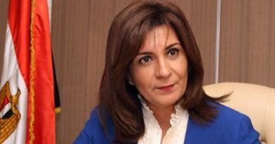 مصر تعلن عن 2000 تأشيرة عمل لإيطاليا