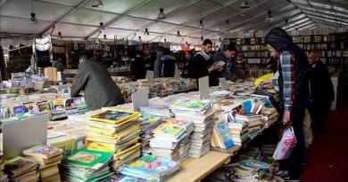 27 دولة و848 ناشرا في معرض القاهرة الدولي للكتاب