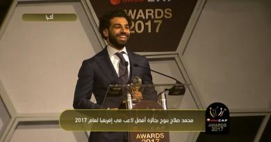 محمد صلاح.. لاعب ذهبي يساوي منتخبًا بأكمله
