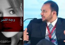 التلغراف تحاور أسامة العمري رجل التسويق والاعلام والكتابة
