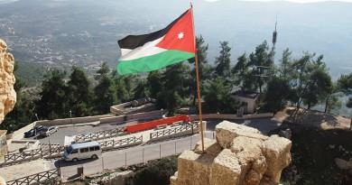 الأردن: انخفاض ملحوظ في قضايا الإرهاب والاتجار بالمخدرات