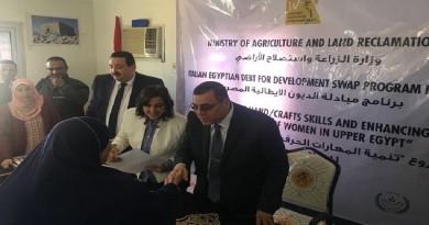 نائب وزير الزراعة ومحافظ الفيوم يسلمان صكوك 119 مشروعاً للسيدات المعيلات