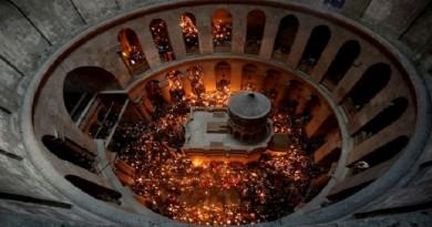 احتجاجا على ضرائب إسرائيل إغلاق كنيسة القيامة في القدس