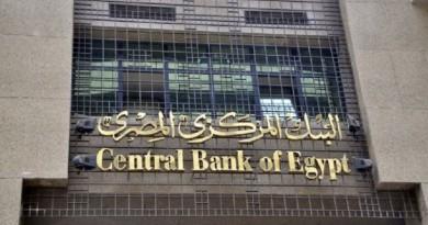 وزير المالية : مصر تُصدر سندات دولية بـ 5 بلايين دولار خلال أيام