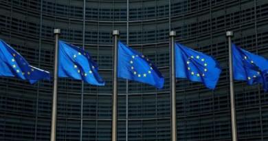 المفوضية الأوروبية: اقتصاد منطقة اليورو سيتباطأ قليلا هذا العام والعام القادم