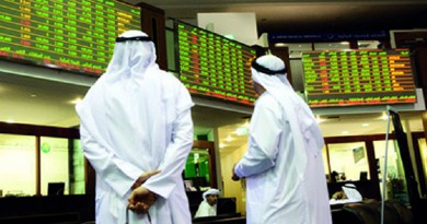 بورصات الخليج تسجل أداء ضعيفا في معظمها