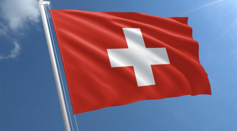 سويسرا تتصدر المؤشر العالمي للسرية المالية.. والإمارات في طليعة الدول العربية