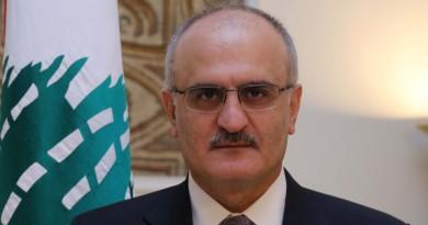 وزير: لبنان لا يستطيع طلب تمويل من مانحين دون إقرار ميزانية 2018