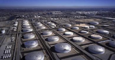 معهد البترول: مخزونات النفط الخام الأمريكية ترتفع 933 ألف برميل الأسبوع الماضي