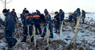 تحطم الطائرة قرب موسكو مرده تجمد أجهزة قياس السرعة على ما يبدو