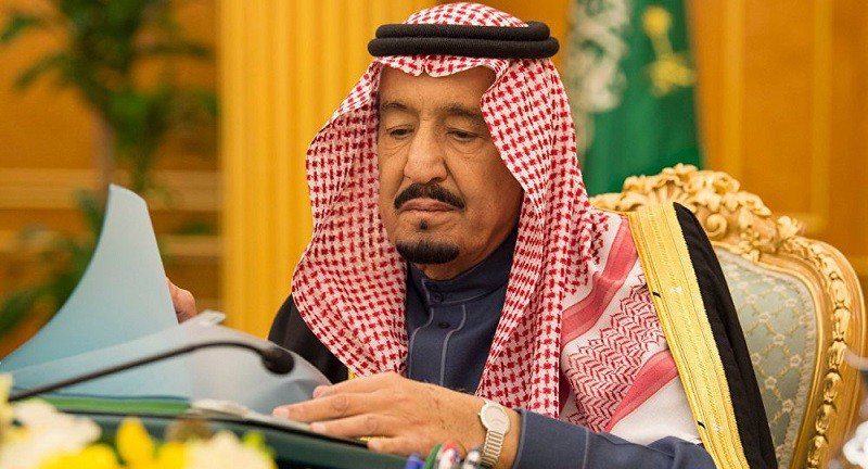 إعفاءات وتعيينات بأوامر ملكية سعودية