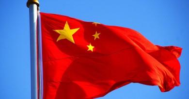 الصين تجري تجربة ناجحة لاعتراض صاروخ