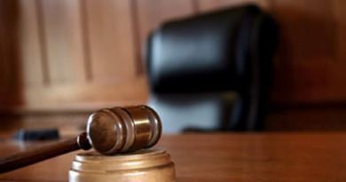 محكمة مصرية تعاقب 21 بالإعدام لإدانتهم بالانضمام لجماعة إرهابية