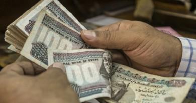تراجع التضخم السنوي في مصر إلى أدنى مستوى