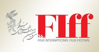 فتح التسجيل فى مهرجان فجر السينمائي الدولي في دورته السادسة والثلاثين