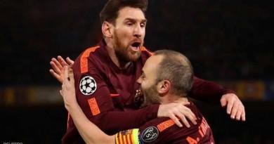 برشلونة يتعادل