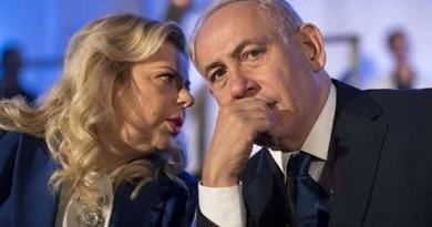 قضية الفساد تسلط الأضواء على عائلة نتانياهو