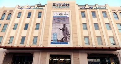 Emirates Hospital Honours